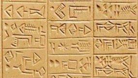 sumerian_writing